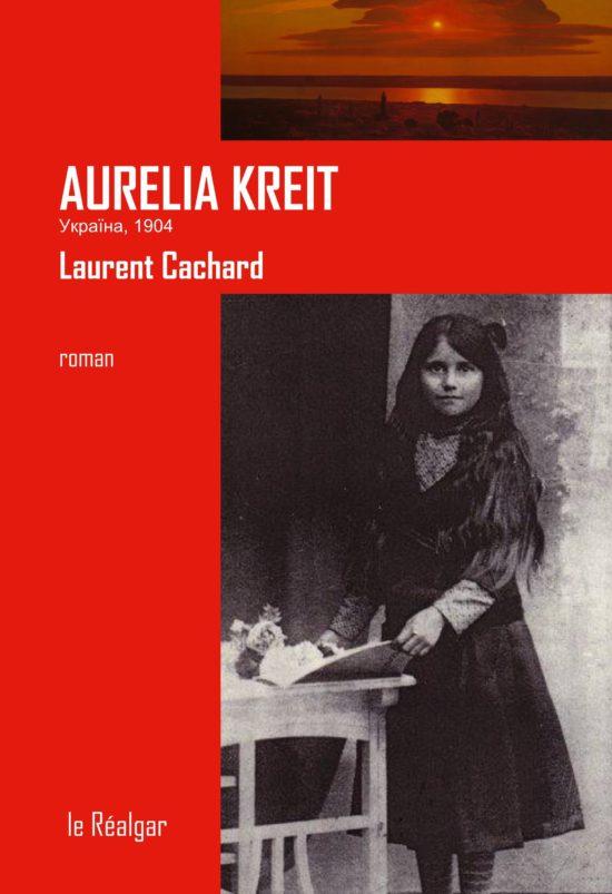 couv-Aurelia Kreit